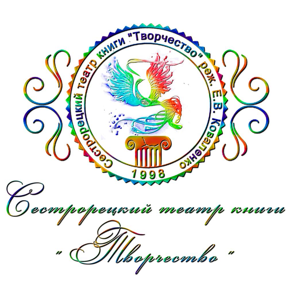 Образ Россия